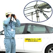 送電線パトロール業務