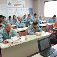 電気の基礎知識
