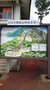 Mt.Yudono