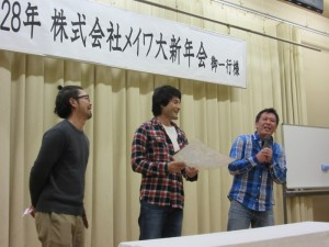 next kanji3