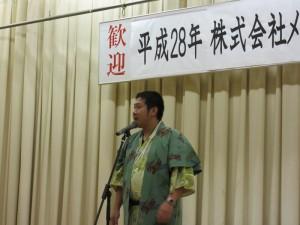 syatyo-aisatu