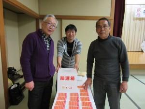 tobay's kanji3