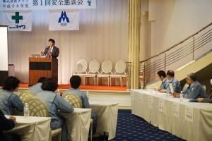 ビジネスコミュニケーション講話2