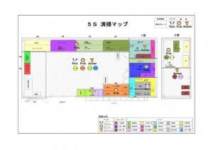 ①5sマップ