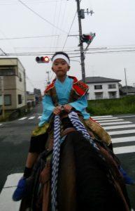 soma-nomaoi