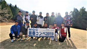 MGC all members