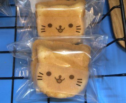 猫のお菓子